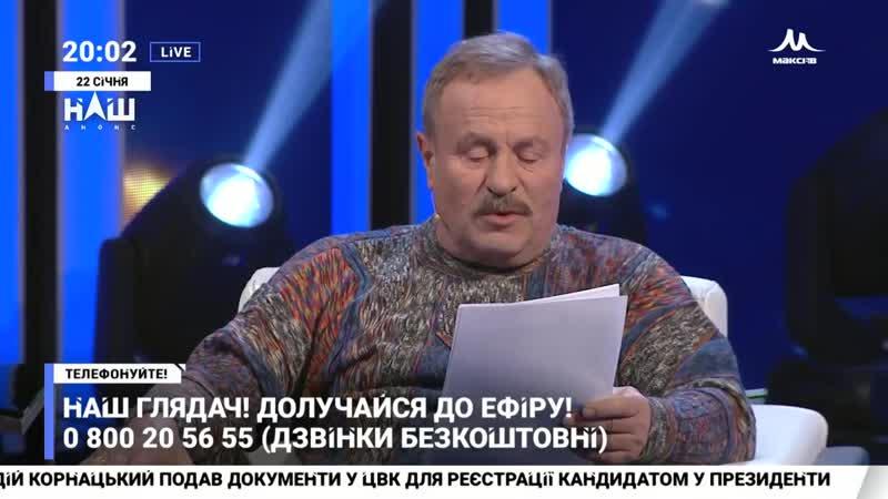Быстряков-это не народ,это население(ю.касьянов)