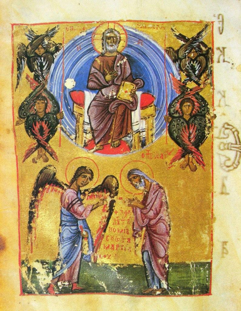 Псалтирь XI в