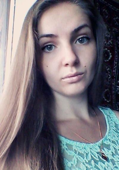 Наталия Чепрасова, 30 апреля , Волгоград, id81256717