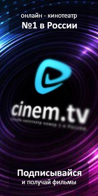 фильмы 2014 2015 онлайн смотреть бесплатно в хорошем качестве