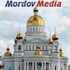 Новости Саранска и Мордовии на Mordovmedia.ru