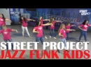 Jazz Funk Kids Nicki Minaj Trini Dem Girl STREET PROJECT Школа танцев Волжский