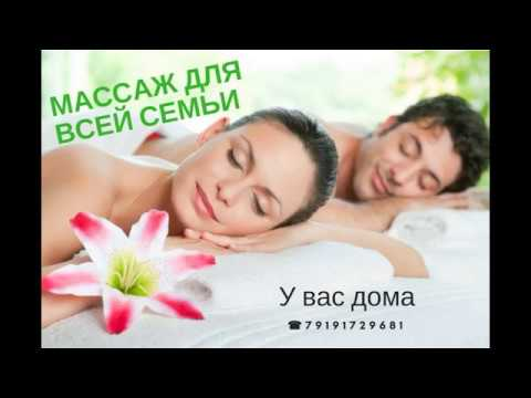 Ⓡ E v o l u t i o n Project Массажист Евгений Завдовьев