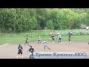 Best Goal Lytkarino 2013. Week 8