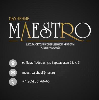 Maestro School