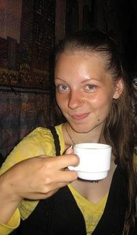 Дарья Савченко, 9 августа 1988, Красноярск, id20318000