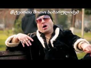 vaso fxakladze parody gia suramelashvili me shens nakvalevs davedzeb