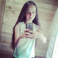 Регина Батырова