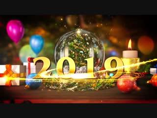 Оксана Елесина. С Новым годом