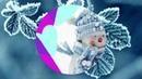 Доброго Зимнего Утра! Очень красивая музыкальная видео-открытка