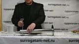 Видеообзор: самогонный аппарат Профи Плюс
