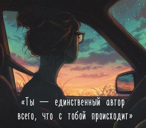 Мария Пальшина | Ярославль