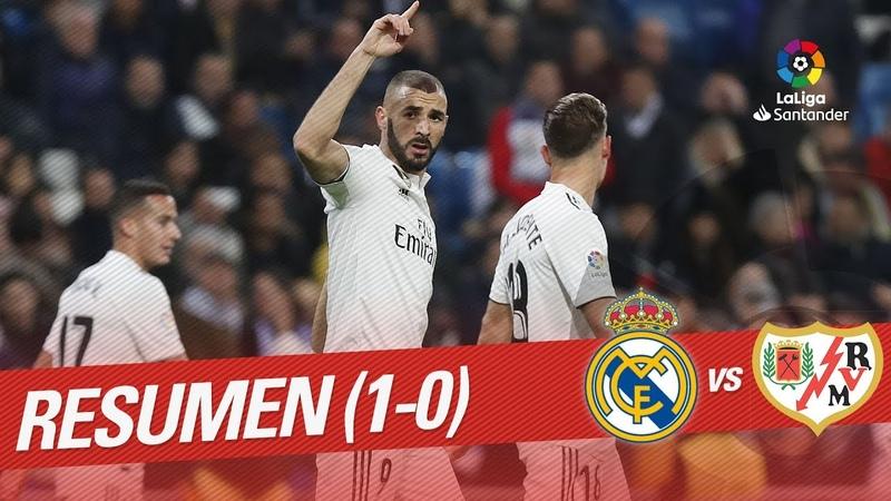 Реал Мадрид - Райо Валекано 16 тур 15.12.2018