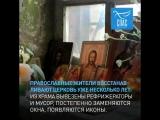 Впервые за 80 лет в старинном храме села Соболеково близ Нижнекамска состоялась Божественная литургия на престольный праздник пр