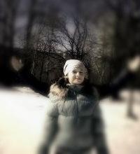 Лиза Курсанова, 1 февраля , Санкт-Петербург, id9810197