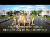 #ЛюдиВДНХ: Питер Финк