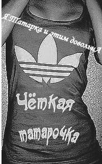 Ильвина Хафизова, 21 марта , Уфа, id163835325
