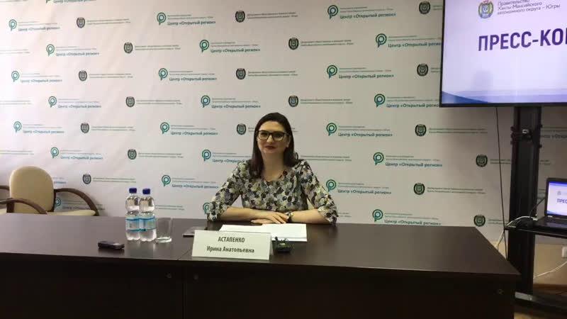 Отбор претендентов на должность директора Депкультуры Югры