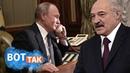 Лукашенко начал президентскую кампанию в России?
