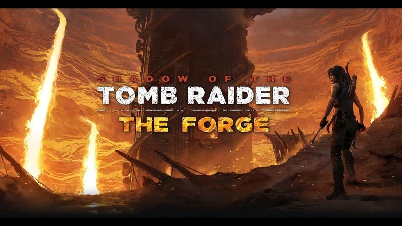 во во Вышла Shadow of the Tomb Raider The Forge - Часть 21:Эхо прошлого и Кузница Судьбы