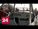 В Санкт Петербурге возродили первый советский серийный гидросамолет Ш 2 Россия 24