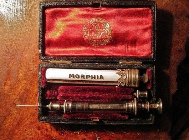 Несессер для инъекций морфия