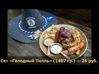 Oktoberfest в TNT Rock Club!