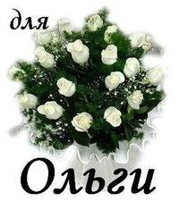 Олечка Харченко, 25 июня 1974, Макеевка, id207827723