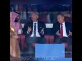 Реакция Путина на голы