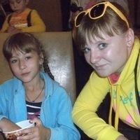 Алиса Хваткова, 26 октября 1999, Нижний Тагил, id155843468