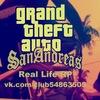 [GTA SAMP] Real Life [Role PLay] 0.3x