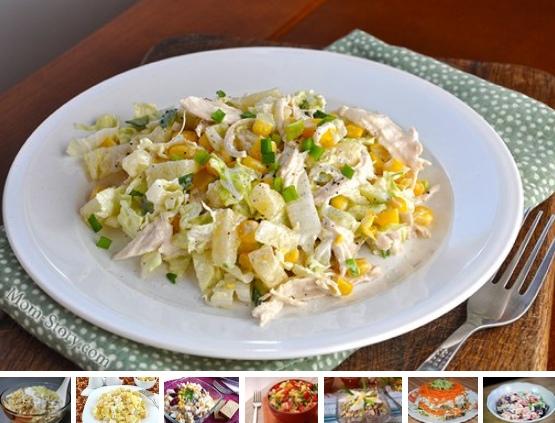 8 совершенно новых и вкусных салатов на каждый день