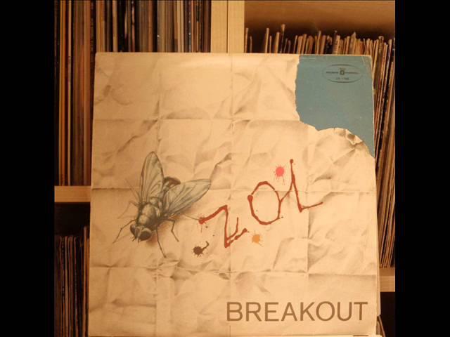Breakout – ZOL (Zidentyfikowany Obiekt Latający) (winyl) full album