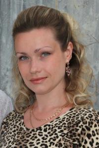 Ольга Гудалина, 22 февраля , Коломна, id23059380