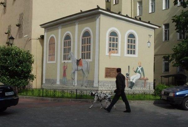 Фото №456245900 со страницы Арины Логвиновой