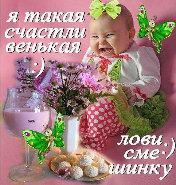 http://cs323620.userapi.com/v323620807/7053/PndsRi7Ty7Q.jpg