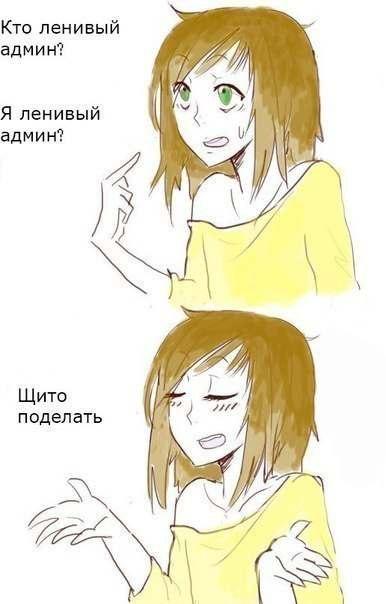 няшные аватарки: