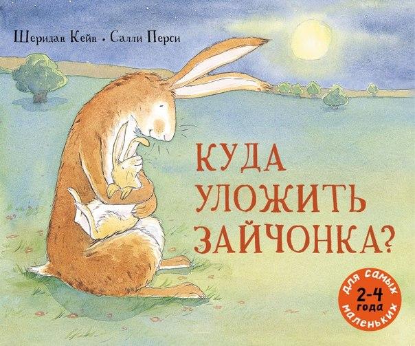 www.labirint.ru/books/449966/?p=7207