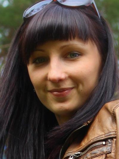 Татьяна Шемет, 9 декабря 1990, Гродно, id144500274