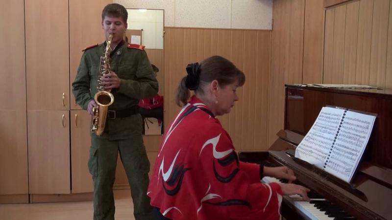 Весёлый саксофонист, Танго этюд.