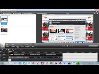 как соединить живое видео и видео с экрана в одно с помощью программы Cantasia Studio