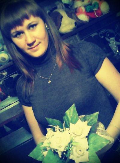 Настасья Орлова, 29 января 1993, Харьков, id155440831