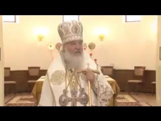 Правила жизни от патриарха Кирилла.