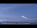 Они готовятся к войне с Богом - истинная реальность НЛО (The truth about UFOs)