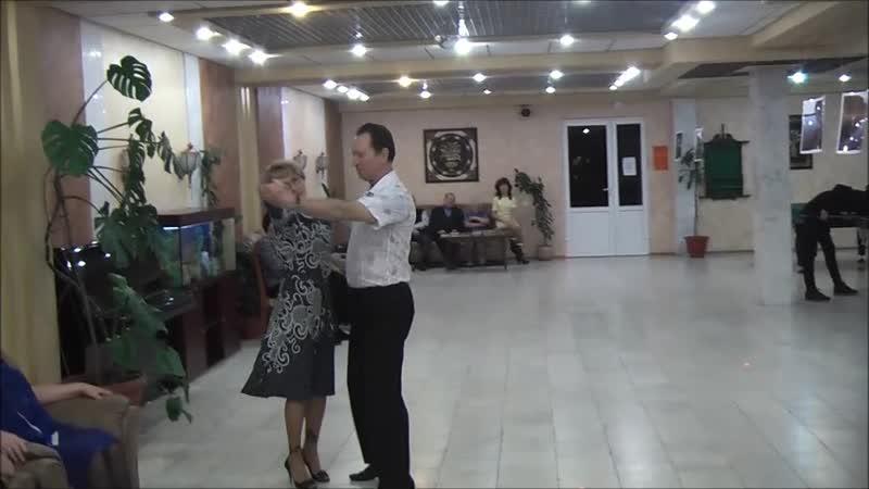 Так мы танцуем вальс