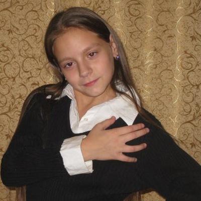 Диана Наговицына, 4 ноября , Киров, id148287490