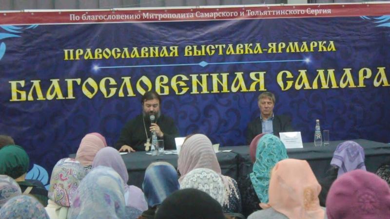 Андрей Ткачев в Самаре 2. Экспо-Волга 15.12.18