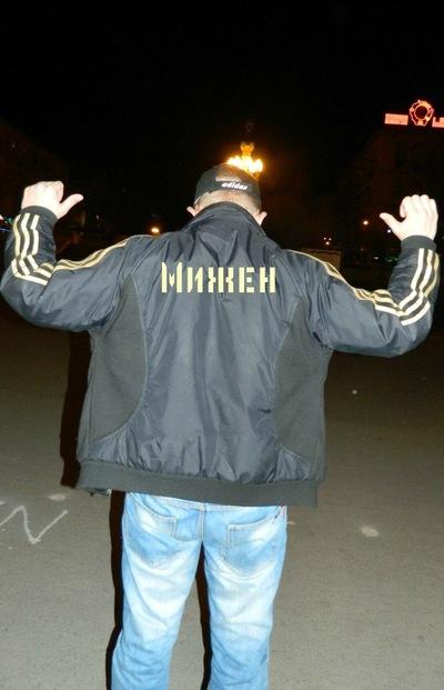 Sanya Mizen, 28 октября 1995, Волгоград, id106688483
