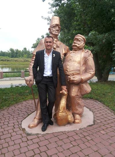 Николай Харько, 2 декабря , Киев, id22884040