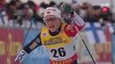 Тереза Йохауг - победный камбэк на Кубке мира - 10 км классикой - Рука 2018